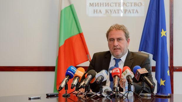 Повечето събития от програмата за култура на европредседателството били изпълнени