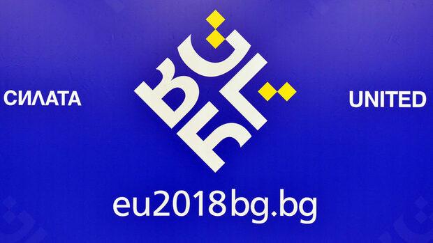 С какви събития България ще закрие първото си европредседателство