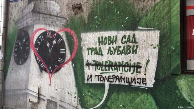 Латиницата в Сърбия - табу, или може ли да се регулира език с принуда