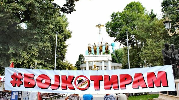 Направи ли Западът лоша услуга на Македония преди референдума