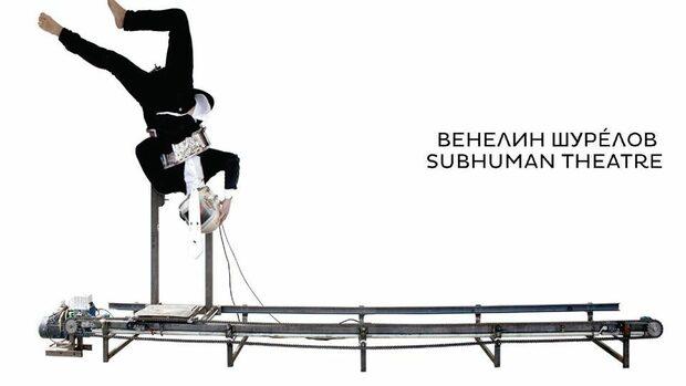 Сценографът Венелин Шурелов представя избрани свои творби в SubHuman Theatre
