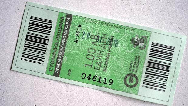 Столичната община въвежда билет за градския транспорт по 1 лев и буферни паркинги
