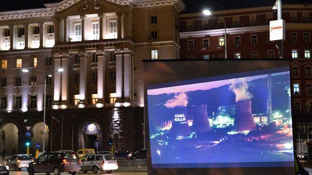 """""""Грийнпийс България"""" подкрепи протестите срещу изгарянето на отпадъци в ТЕЦ """"Бобов дол"""""""