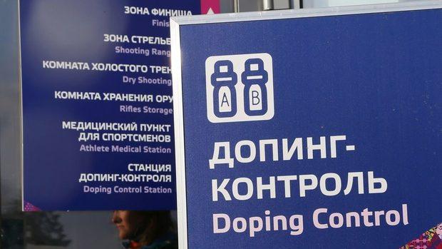 Екип на WADA ще направи повторен опит да извлече данни от московската лаборатория