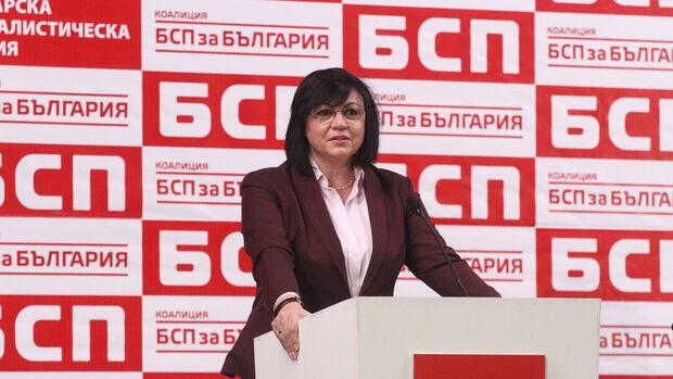 Нинова предлага групата на БСП да напусне парламента