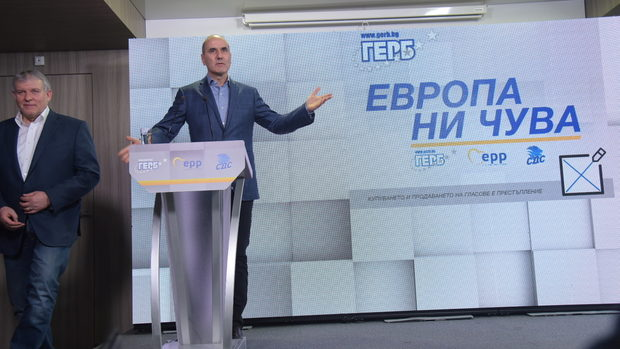 Цветан Цветанов стана нещатен парламентарен сътрудник на ГЕРБ