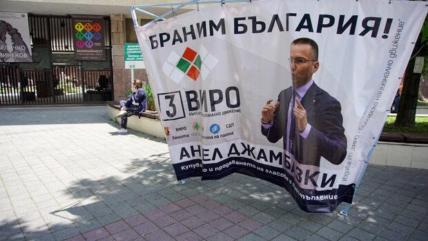 Национални интереси в ЕС? Да обясниш българската политика на чужденци