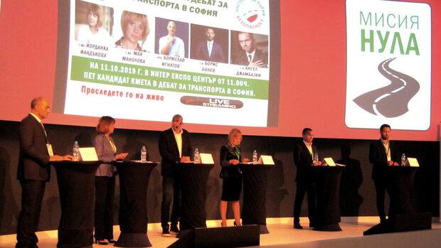 Кандидати за кмет спориха как да се намалят катастрофите в София