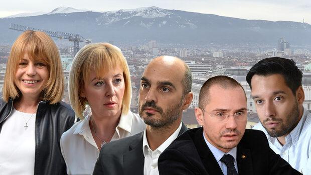 Младежи атакуваха с изненадващи въпроси кандидатите за кмет на София
