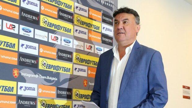 Борислав Михайлов посочи коя е най-голямата му грешка начело на БФС