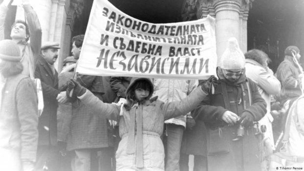 В България така и не се появи антикомунистически консенсус