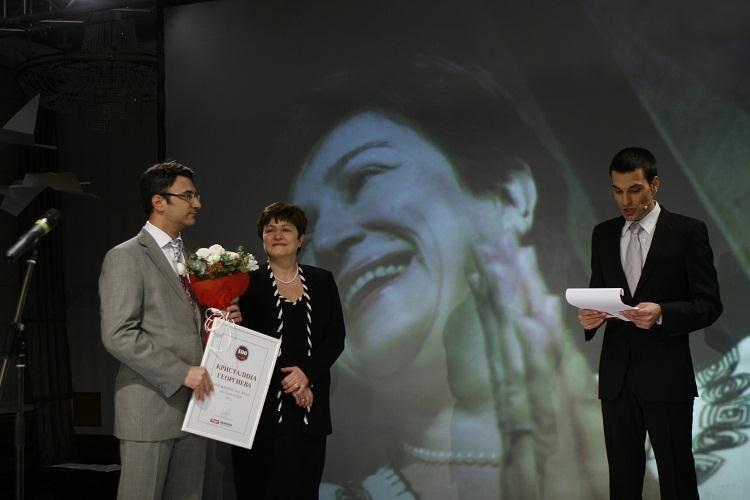 Трайчо Трайков, Кристалина Георгиева