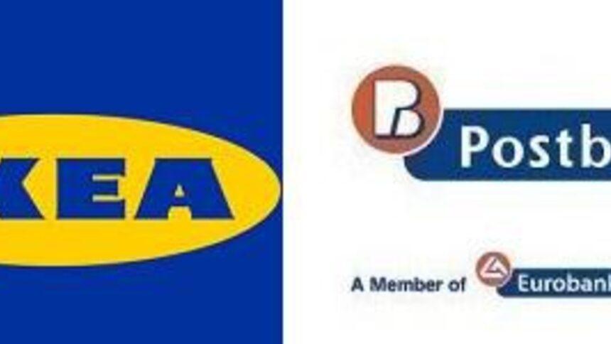 Нова услуга от Пощенска банка и ИКЕА България