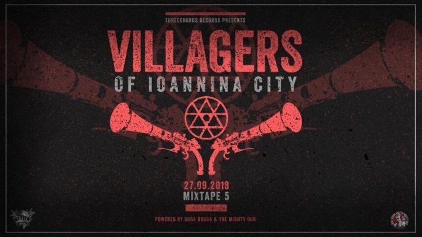 VILLAGERS OF IOANNINA CITY IN SOFIA