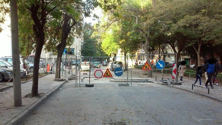 Строителни дейности на централна улица на Пловдив, а сега накъде?