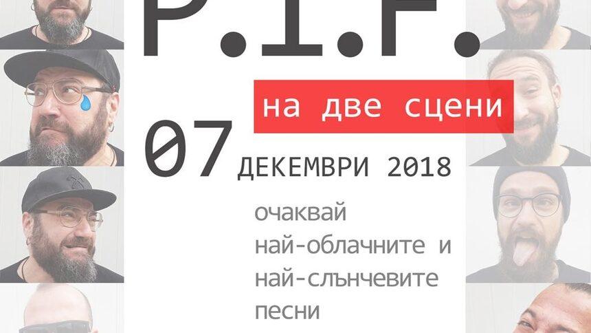 P.I.F.